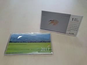 toki2017_1