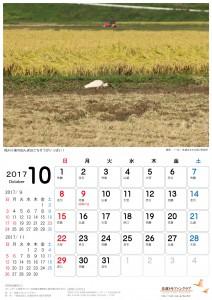 201710_A4