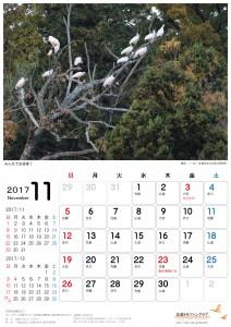 201711_A4