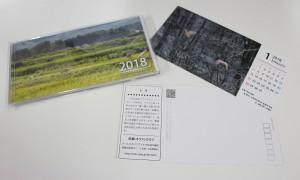 toki_postcard_2018_s